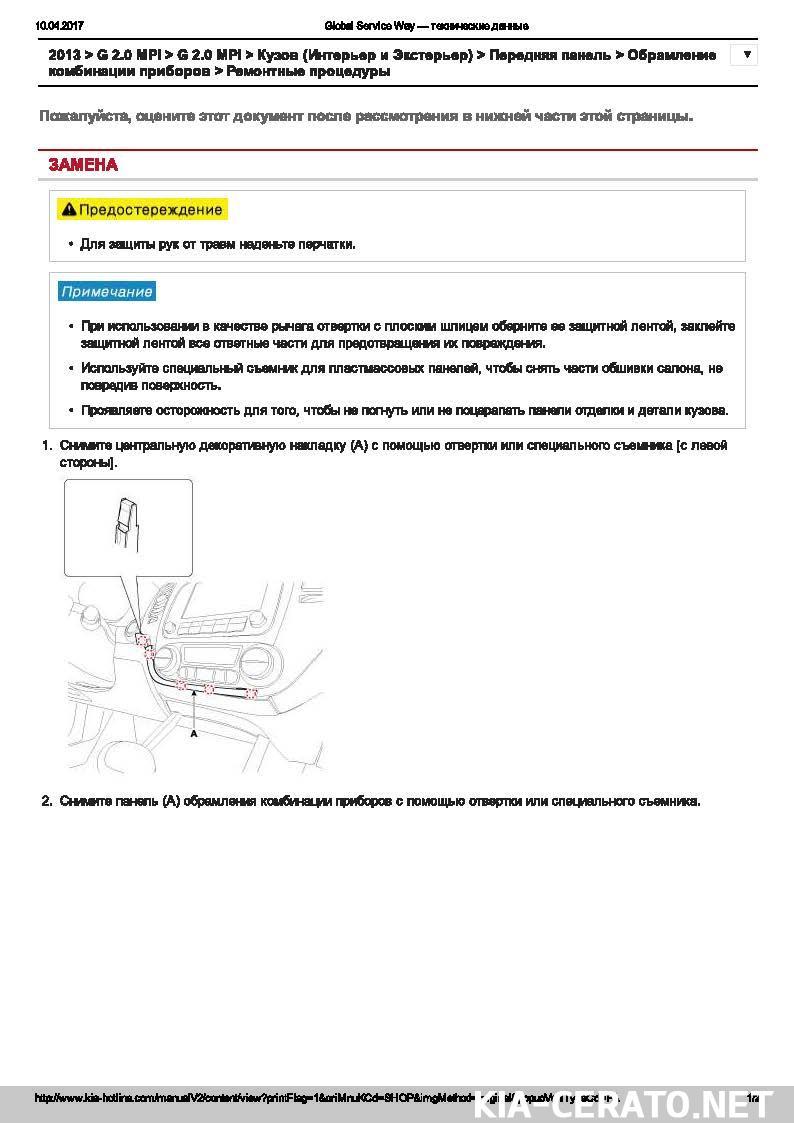 Нажмите на изображение для увеличения.  Название:Козырек_Страни&#10.jpg Просмотров:32 Размер:86.4 Кб ID:684