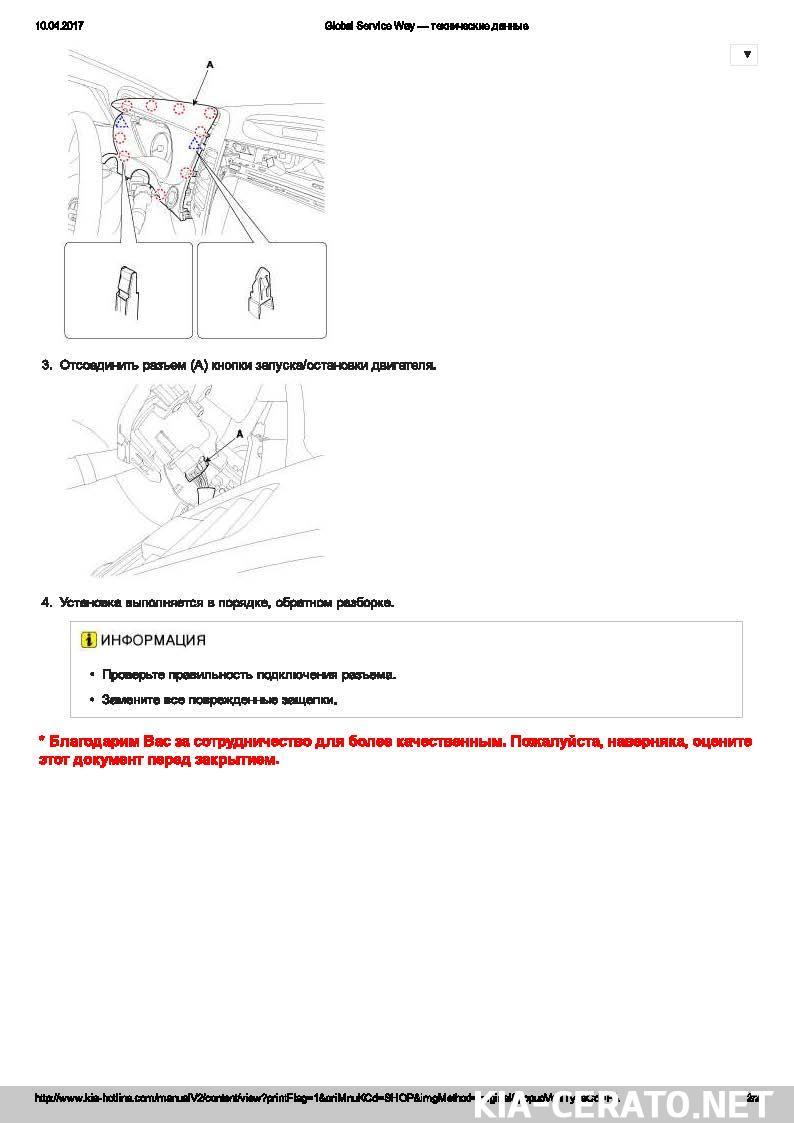 Нажмите на изображение для увеличения.  Название:Козырек_Страни&#10.jpg Просмотров:43 Размер:57.9 Кб ID:685